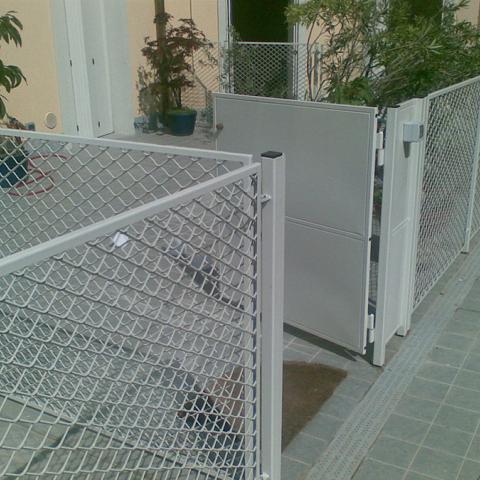 Protezione spazi domestici